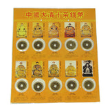 10 Qing Dynasty Emperor Coins - Asianly