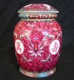 Red Wealthy Vase with Lid - Asianly