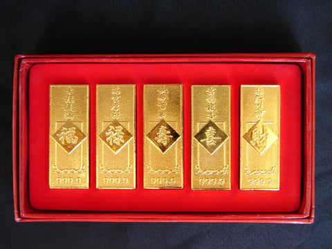 Box of Golden Bars - Asianly