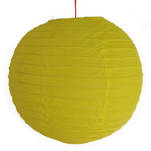 2 of Yellow Paper Lanterns - Asianly