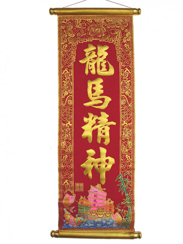 Dragon Horse Long Red Scroll - Asianly