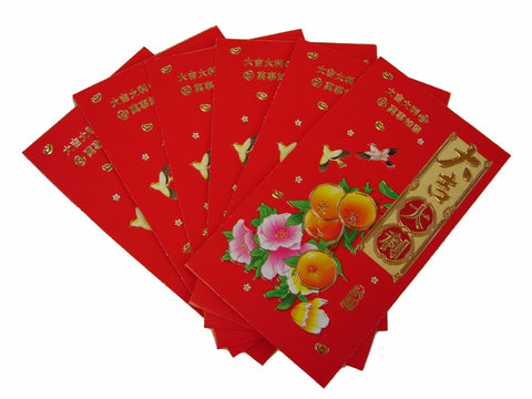 Big Chinese Money Envelopes with Tangerine Pictures - Asianly