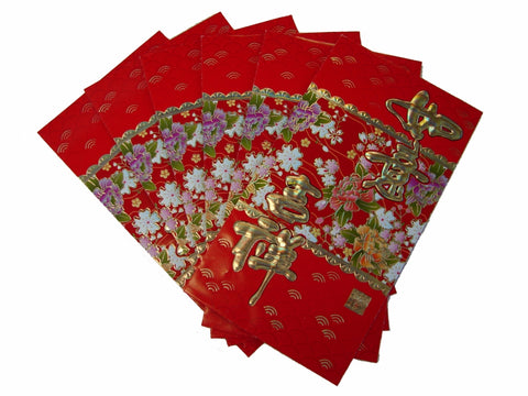 Big Chinese Money Envelopes with Flower Pictures - Asianly