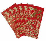 Year of Monkey Chinese Money Red Envelopes - Asianly