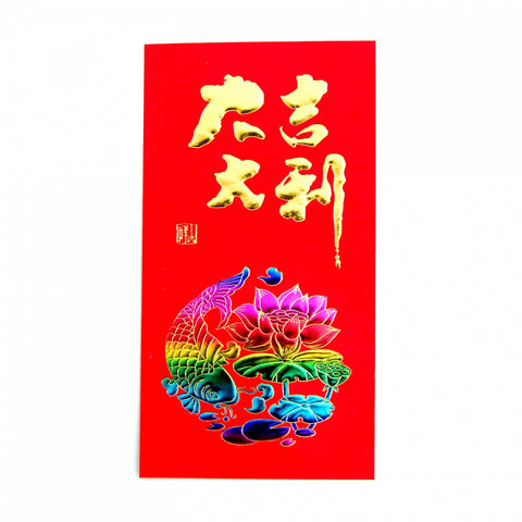 Big Chinese Money Envelopes with Fish Pictures - Asianly