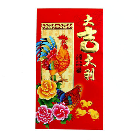 Big Colorful Chinese Money Red Envelopes for Year of Rooster - Asianly