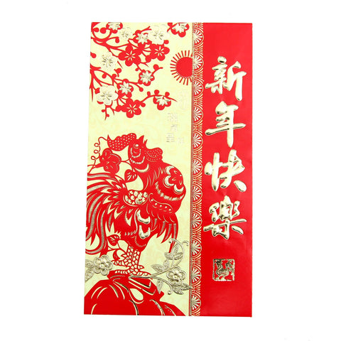 Big Chinese Money Red Envelopes for Year of Rooster - Asianly