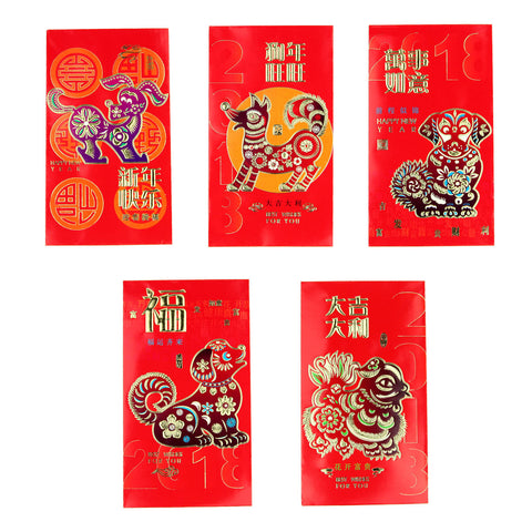 Big Colorful Chinese Money Red Envelopes for Year of the Dog - Asianly