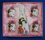 Ceramic Japanese Saki Set - Asianly