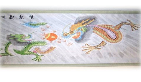 Horizontal Dragon Scroll Picture - Asianly