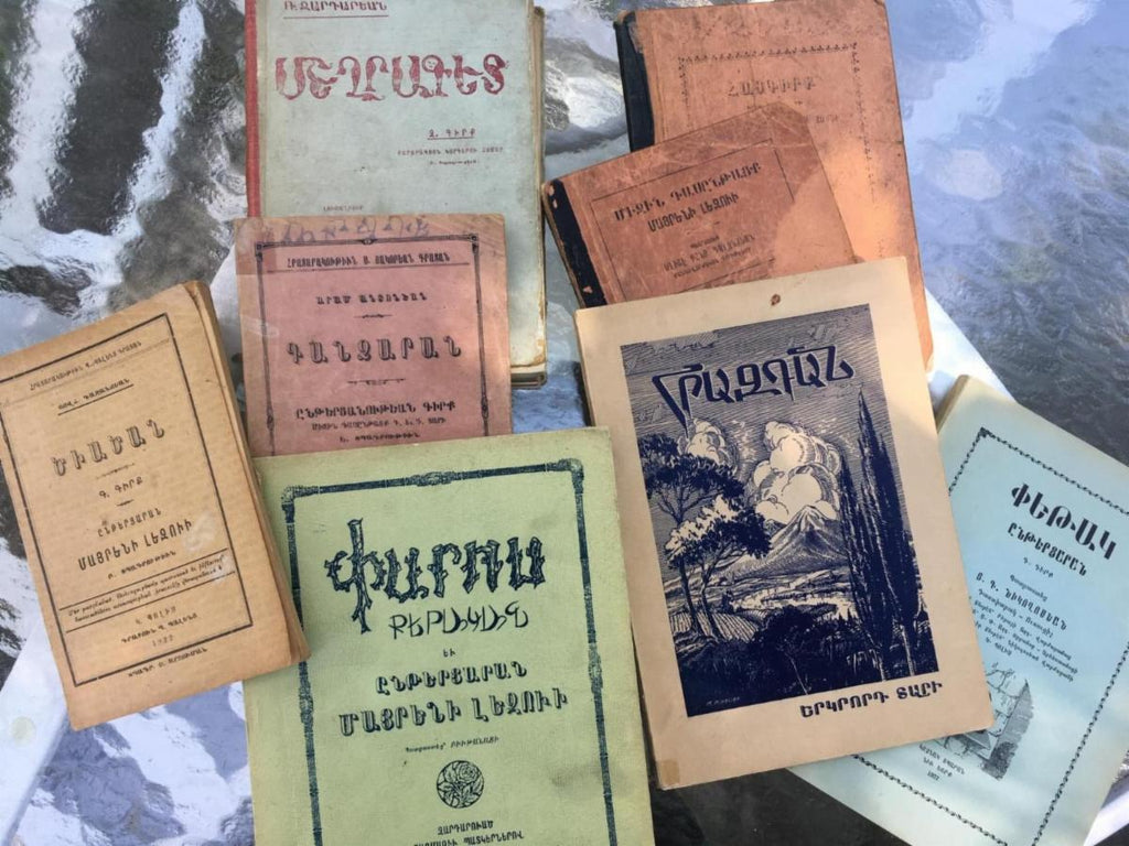 Vintage Armenian Textbooks, Grammars, and Readers ~ Part I