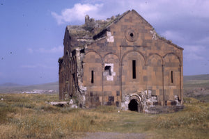 POSTPONED ~ NEW DISCOVERIES AT ANI CATHEDRAL with Christina Maranci ~ POSTPONED