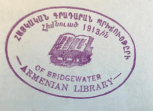 Book Stamps and What They Tell Us
