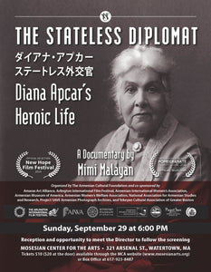 The Stateless Diplomat - A Film Screening ~ September 29, 2019