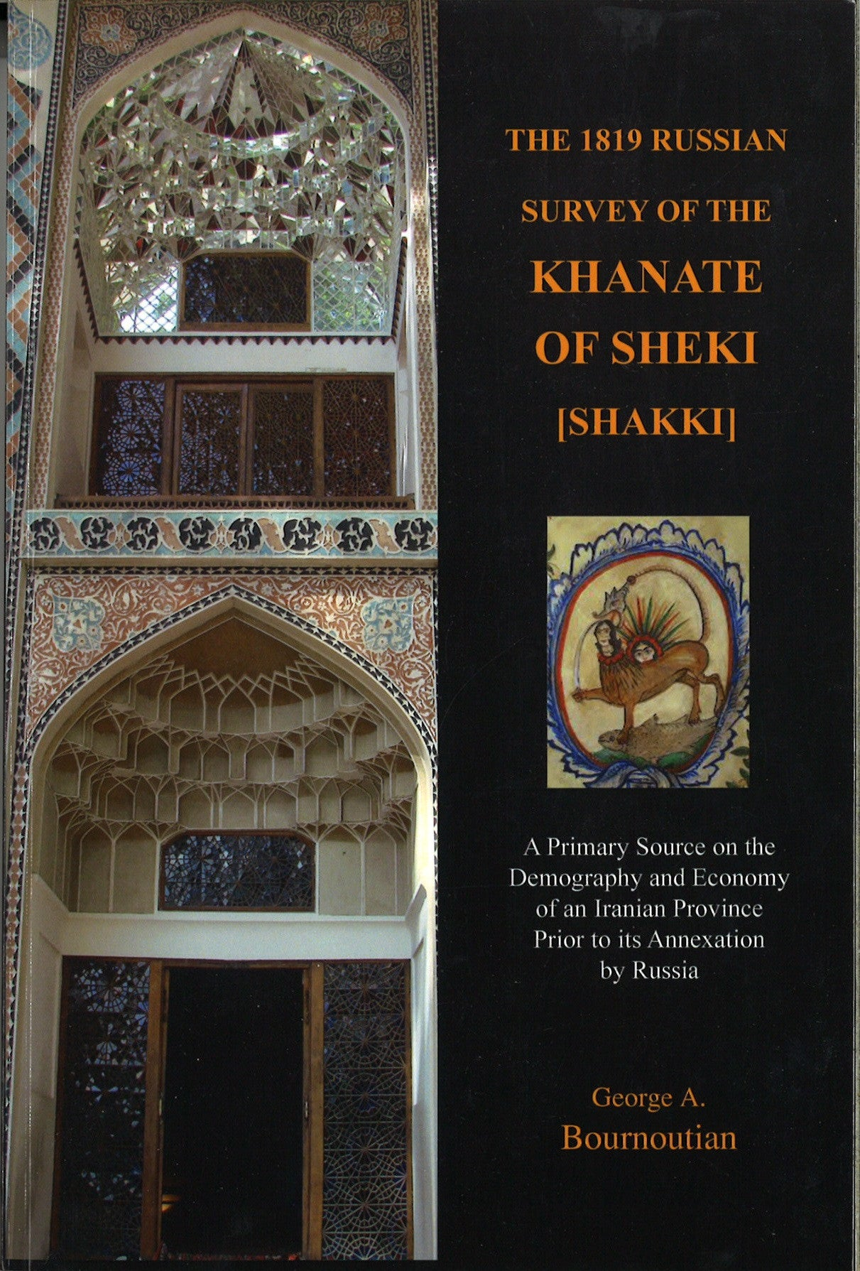 1819 RUSSIAN SURVEY OF THE KHANATE OF SHEKI [SHAKKI]