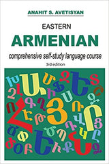 EASTERN ARMENIAN COMPREHENSIVE SELF-STUDY LANGUAGE COURSE