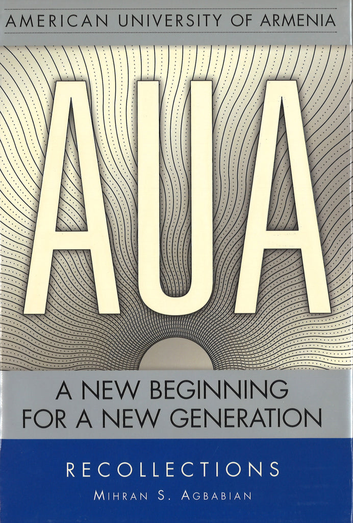 AUA: A New Beginning for A New Generation