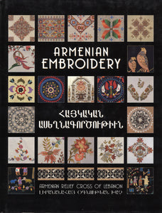 ARMENIAN EMBROIDERY: Echoes from the Past