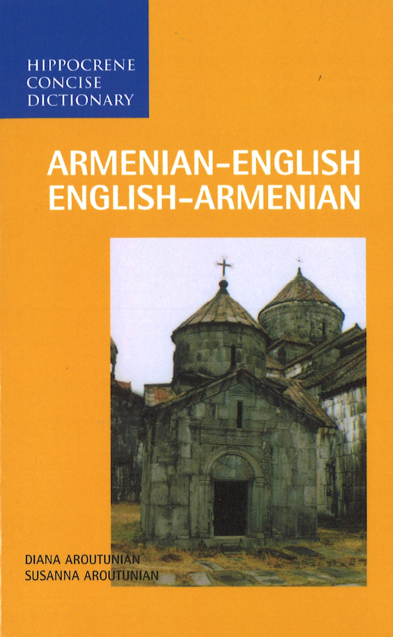 ARMENIAN-ENGLISH / ENGLISH-ARMENIAN Dictionary