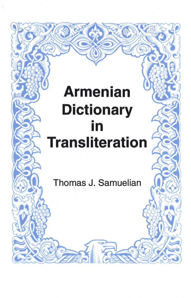 ARMENIAN DICTIONARY IN TRANSLITERATION