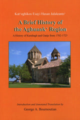 BRIEF HISTORY OF THE AGHUANK REGION:  A History of Karabagh and Ganje from 1702-1723