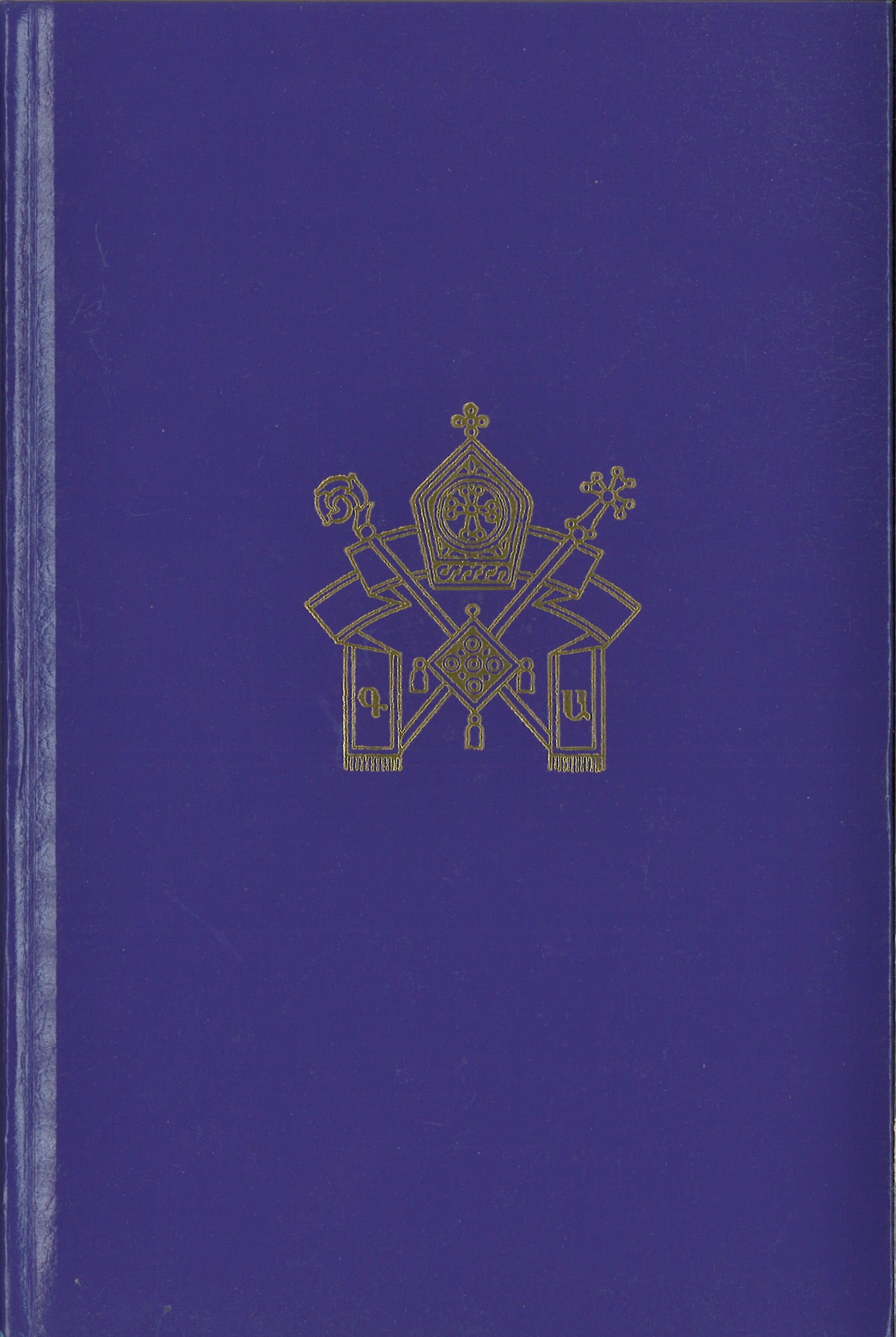 COUNCIL OF CHALCEDON AND THE ARMENIAN CHURCH