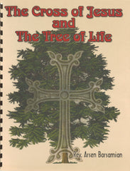 CROSS OF JESUS AND THE TREE OF LIFE