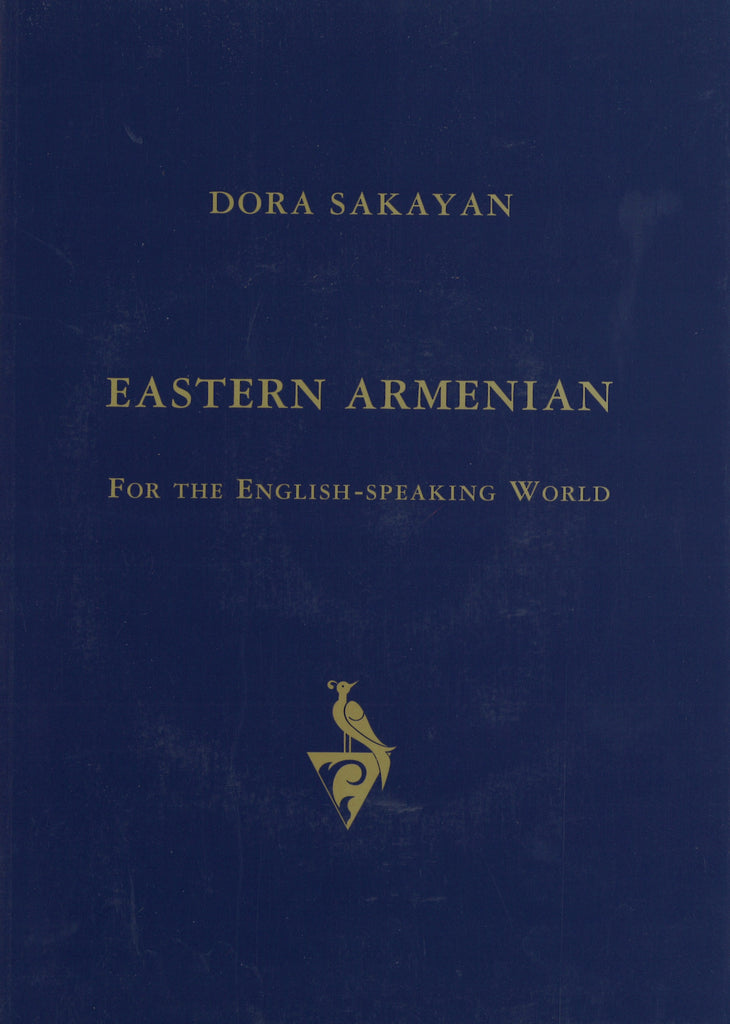 EASTERN ARMENIAN FOR THE ENGLISH-SPEAKING WORLD