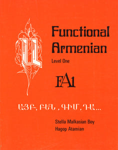 FUNCTIONAL ARMENIAN: Level I