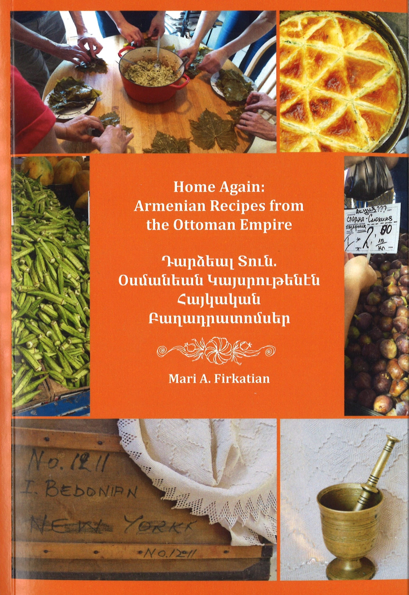 HOME AGAIN: Armenian Recipes from the Ottoman Empire