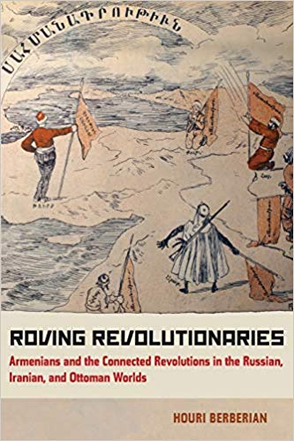 ROVING REVOLUTIONARIES: