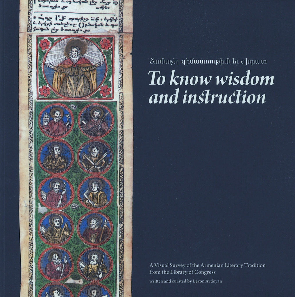 TO KNOW WISDOM AND INSTRUCTION: A Visual Survey of the Armenian Literary Tradition from the Library of Congress
