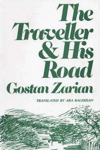 TRAVELLER AND HIS ROAD