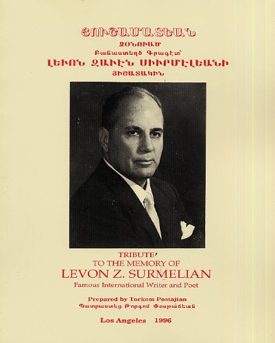 TRIBUTE TO THE MEMORY OF LEVON Z. SURMELIAN