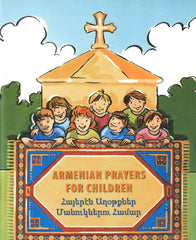 ARMENIAN PRAYERS FOR CHILDREN