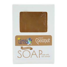 Coconut Soap - Authentic and Hand Made - 4 oz Bar