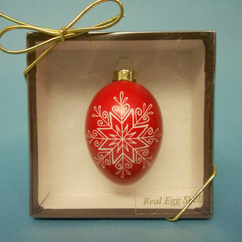 This 8-Pointed Star Chicken Egg Ornament in red was created by Daniela Mahoney of Oregon.
