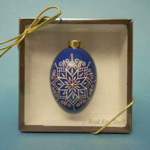 Royal Blue Star Chicken Egg Ornament by Daniela Mahoney