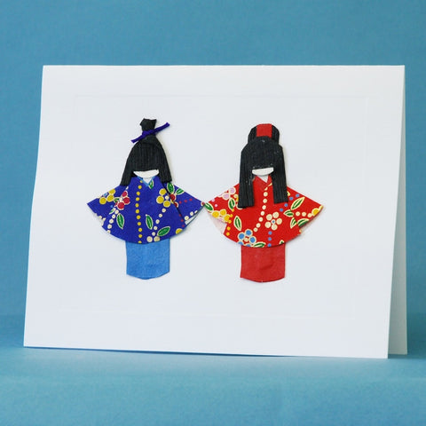 Washi Greeting Cards by Kimiko Side—Set of 4—Childhood