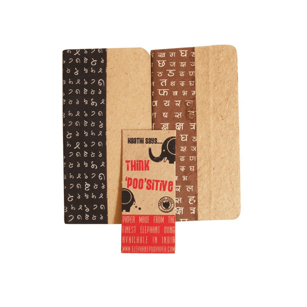 Slim Diary Black/Brown - Green The Map Upcycled Recycled Fairtrade Ecofriendly