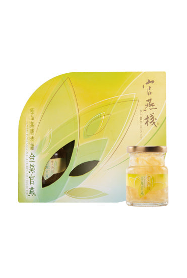 极品无糖清甜金丝官燕 / Imperial Supreme Royal Golden Silky Bird's Nest Sugar Free