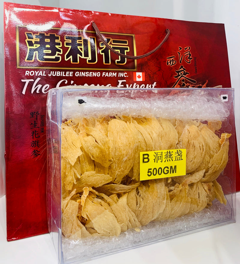 加拿大邮寄-野生马拉西亚洞燕窝干盏-B级别/ Dried Malaysian Cave Birds Nest - B Grade (Order to Canada)