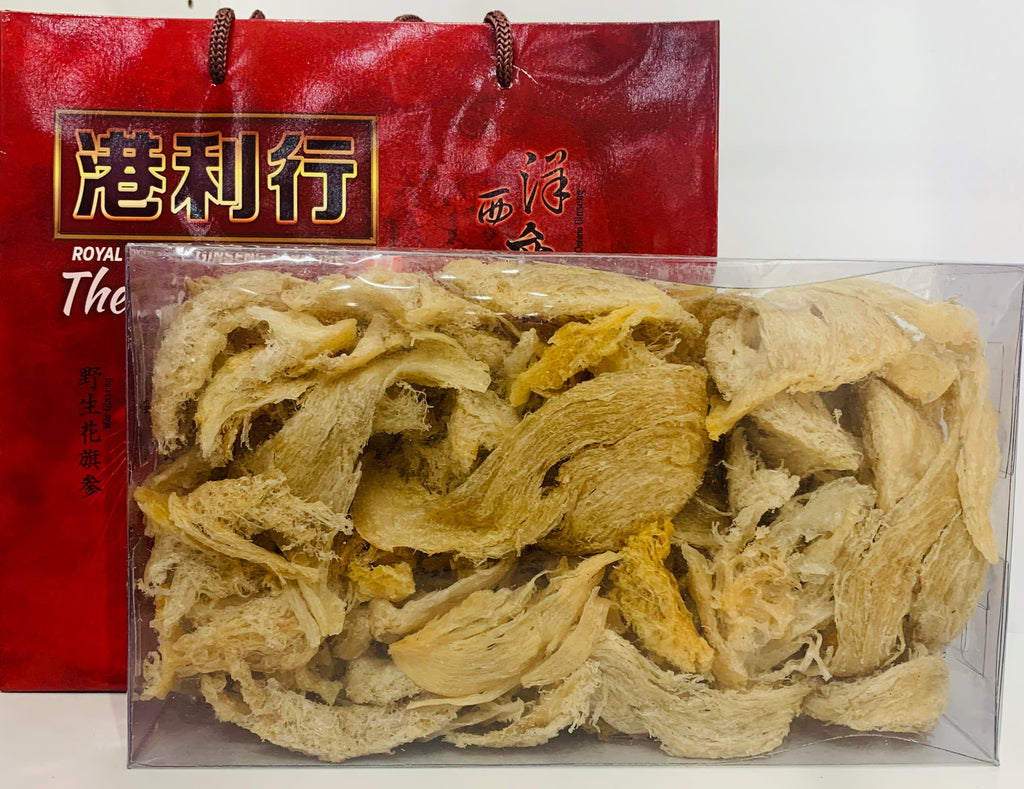 加拿大邮寄-金丝燕窝角-大 / Dried Golden Silky Birds Nest Broken - Large (Order to Canada)