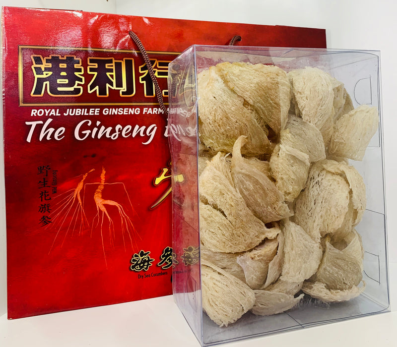 加拿大邮寄-印尼白燕窝盏- V / Dried Indonesian White Birds Nest Cup - V (Order to Canada)