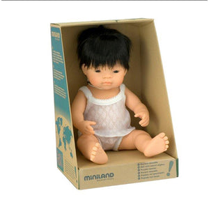 Miniland Asian Baby Boy Doll 38cm in retail packaging - Send A Toy