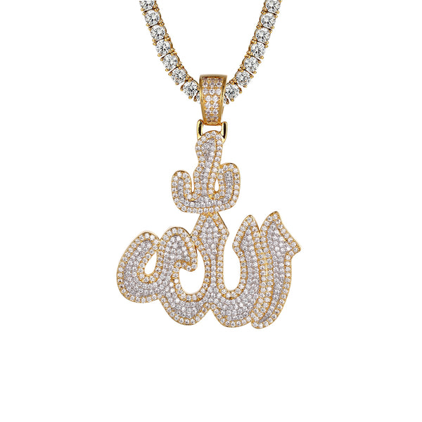 Gold Finish Arabic Allah Religious Muslim Pendant Free Box Chain