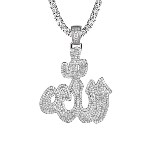 Arabic Allah Bling Muslim God Islamic Religious Charm Necklace