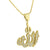 Allah Pendant Stainless Steel Gold Finish Simulated Diamond Free Moon Cut Chain