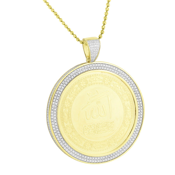 Round Allah Medallion Pendant Gold Over Sterling Silver