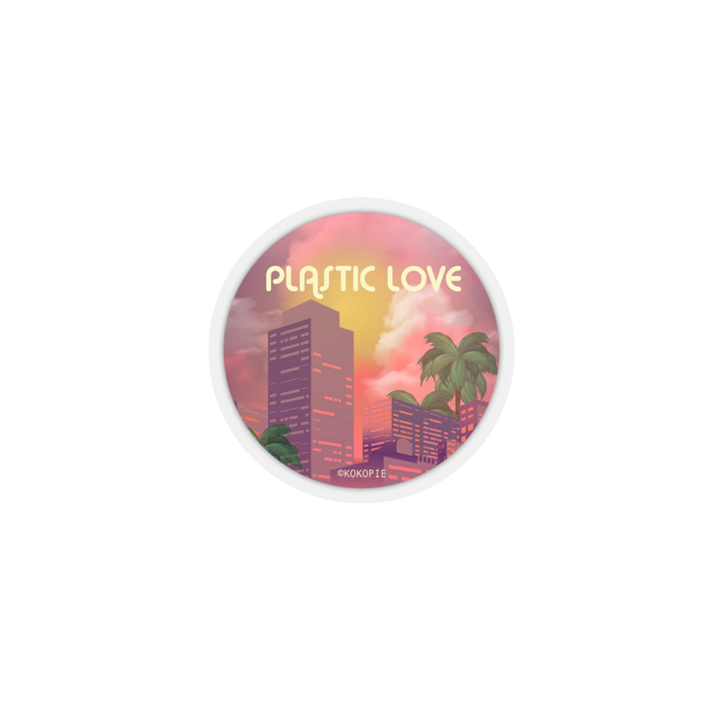80s Japanese City Pop Aesthetic - Plastic Love Sticker